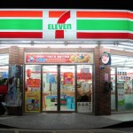 The Convenience Store Stop: How to Make it the Most Efficient